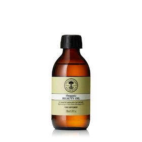 Organic Beauty Oil 200ml